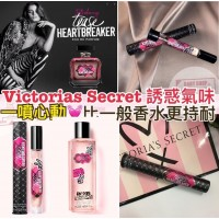 1中: Victorias Secret HEARTBREAKER 香水