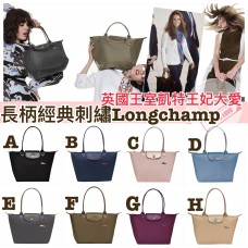 12底: Longchamp LE PLIAGE 長柄刺繡手袋 (中號)