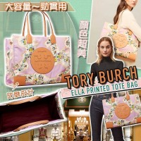 12底: Tory Burch ELLA Printed 手提袋 (粉紫色)