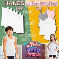 1中: Hanes 女仔吊帶底衫 (1套5件)