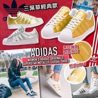 1中: Adidas Superstar 女裝波鞋 (全銀色)