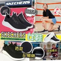 1中: Skechers UltraFlex 女裝跑鞋 (黑色)