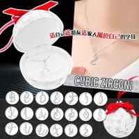 12底: Cubic Zirconi 925銀定制姓名字母項鍊