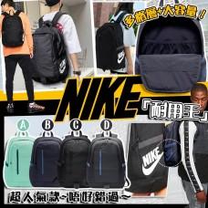2中: Nike 耐用王特大容量背包
