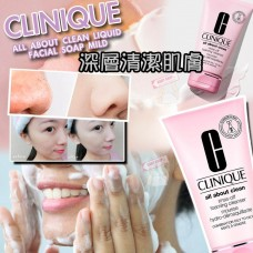 2中: CLINIQUE 150ml 水溶性泡沫霜