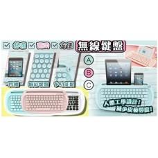 1中: RGB 背光藍芽鍵盤