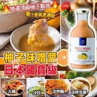 2底: Yuzu Miso 916ml 柚子味噌醬