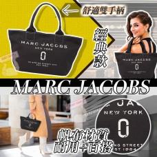 2中: MARC JACOBS 迷你帆布小手袋 (黑色)