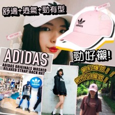 2底: Adidas Originals Strap-Back CAP帽 (粉紅色)