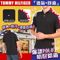 2底: Tommy Hileiger 男裝拼色LOGO上衣 (黑色)