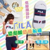 2底: FILA 3對裝防滑船襪 (白色)