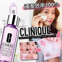 3中: CLINIQUE 125ml 眼唇部卸妝液