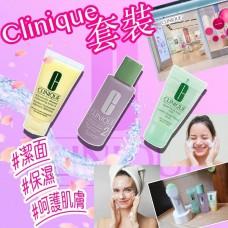 3中: CLINIQUE 護膚便攜套裝 (3件裝)