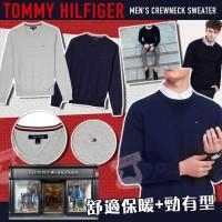2底: Tommy Hilfiger 男裝無帽圓領冷衫 (淺灰色)