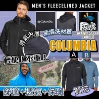 2底: Columbia Fleecelined 男裝保暖外套 (黑色)