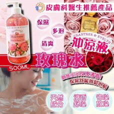 3中: Crabtree & Evelyn 500ml 玫瑰水沐浴露