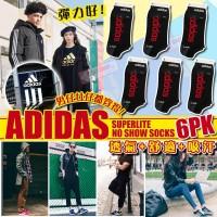 2底: Adidas 6對裝運動船襪 (黑色)