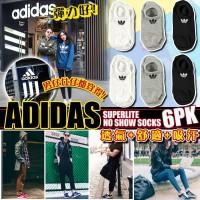 2底: Adidas 6對裝船襪 (黑白灰混色)