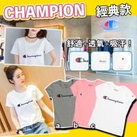 2底: Champion 中童草LOGO短袖上衣 (灰色)