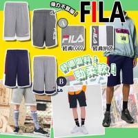 2底: FILA 2件裝中童短褲 (淺灰+深灰)