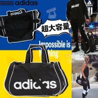 2底: Adidas 特大拉鏈運動袋 (黑色)