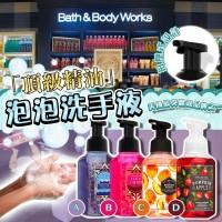 3中: Bath & Body Works 抗菌清潔洗手液 (味道隨機)