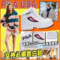 4中: FILA 女裝小白馬丁靴 (白色)