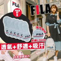 4中: FILA 6對裝船襪 (淺灰色)