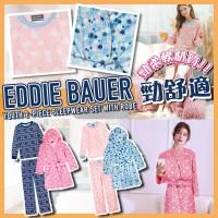 4中: Eddie Bauer 中童家居套裝 (顏色隨機)