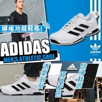 3底: Adidas Athletic 男裝跑鞋 (白色)