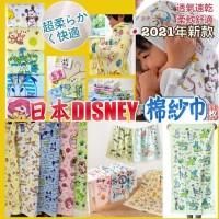 3底: Disney 棉紗毛巾 (款式隨機)
