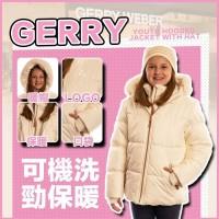 4中: GERRY 中童有帽夾棉外套 (米色)