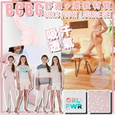 4中: BCBG 女童家居衣4件套裝 (顏色隨機)