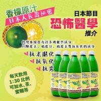 2底: Premium 300ml 台灣香檸汁