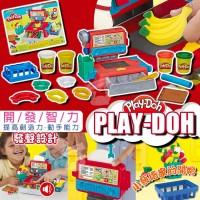 4中: Play-Doh 超市收銀泥膠玩具