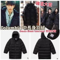 4底: Columbia Omni-Heat thermal 大童羽絨長外套 (黑色)