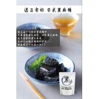 3月初: 週二食記日式黑麻糖 (200G裝)