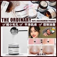 4底: The Ordinary 20g 100% Niacinamide B3收毛孔粉末
