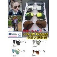 現貨: 小朋友太陽眼鏡  (100% UV Protect)