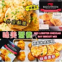 4底: Red Lobster 芝士鬆餅預拌粉 (1盒4包)
