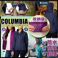 4底: Columbia Switchback 3合1女裝外套 (紫色)