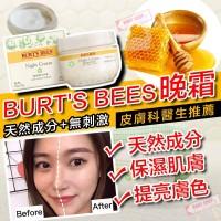 4底: Burts Bees Sensitive 50g 強效保濕晚霜
