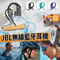 4底: JBL Endurance Dive 運動藍牙耳機