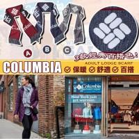 4底: Columbia Lodge Scarf 頸巾