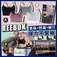 4底: Reebok 2件裝運動內衣 (B款-灰配間條)
