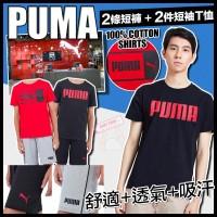 4底: Puma 男仔款夏日4件套裝 (黑配紅色)
