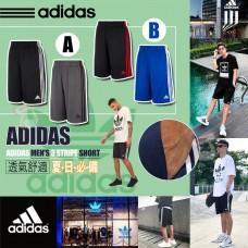6底: Adidas 中童運動短褲2件套裝 (黑配藍)