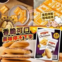 5中: Pepperidge Farm 牛油餅 + 黑朱力曲奇 (24包裝)