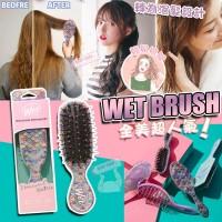 5中: Wet Brush Mini Shine 迷你版美髮梳