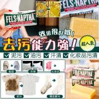 6中: FELS-NAPTHA 魔法洗衣皂